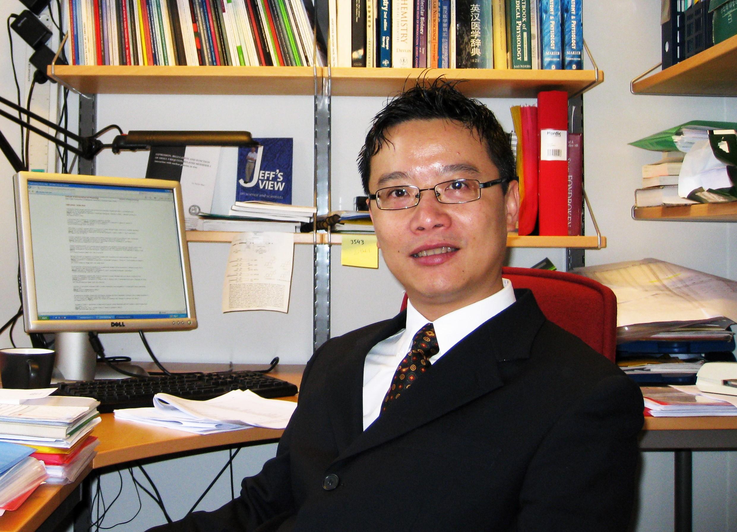 Linus Ruijin Shao
